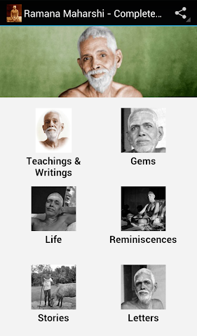 android Ramana Maharshi Complete App Screenshot 6