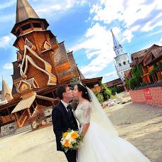 Wedding photographer Ekaterina Tropinskaya (Tropi). Photo of 08.10.2015