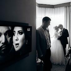 Wedding photographer Aleksandr Zakharchenko (Zahar2046). Photo of 18.11.2018