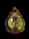 เหรียญโบว์ หลวงพ่อตาบ วัดมะขามเรียง รุ่นอายุครบ 76 ปี เนื้อทองแดงกระไหล่ทองลงยา