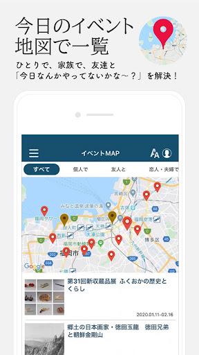 西日本新聞 screenshot 2