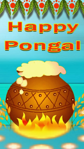 Pongal Beautiful Cards Wishes