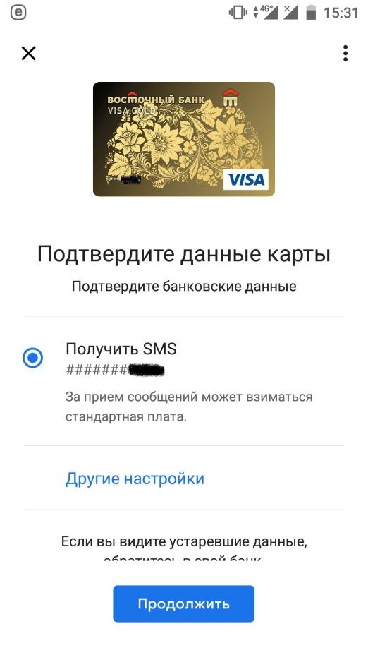 банк онлайн тинькофф телефон