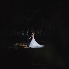 Wedding photographer Mario Bocak (bocak). Photo of 30.09.2016