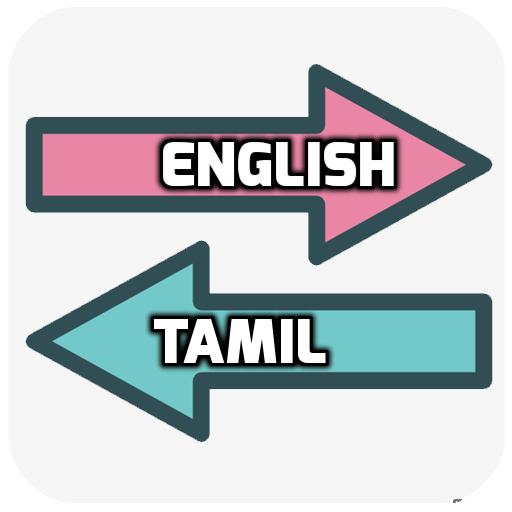 English Tamil Translator