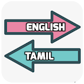 English Tamil Translator