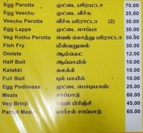 Ambi Hotel menu 3