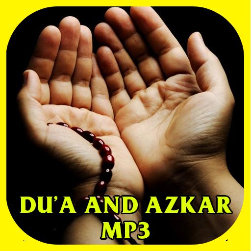 Daily: Duaa and Azkar MP3