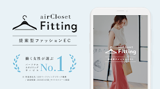 airCloset Fitting(エアクロフィッティング)のおすすめ画像3