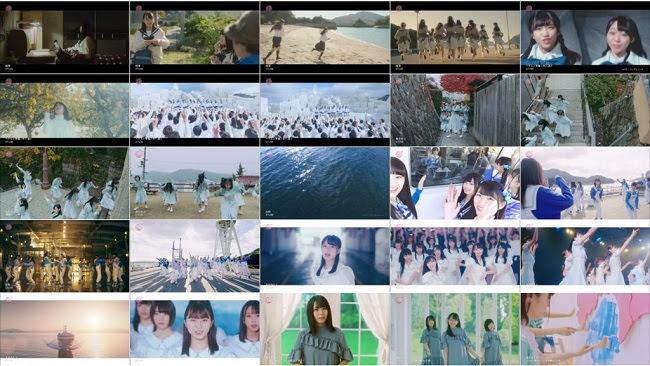 190821 (720p+1080i) STU48 PV特集 (SSTV HD)