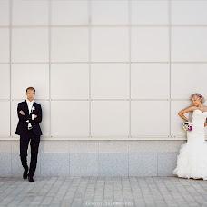 Wedding photographer Evgeniy Shlemenkov (shlemenkov). Photo of 18.09.2016