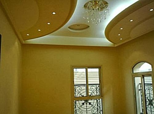 Gypsum Home Ceiling Design Screenshot 5