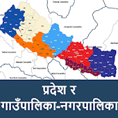 Sanghiya Nepal - Local Levels of Nepal + Federal