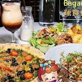 BaganHood 蔬食餐酒館