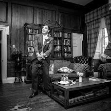 Wedding photographer Raul Rucarean (raulph0t0g). Photo of 09.11.2018
