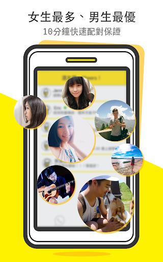 Cheers App: Good Dating App 1.214 screenshots 9