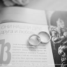Wedding photographer Aleksandra Burdakova (burdakovaa). Photo of 17.07.2013