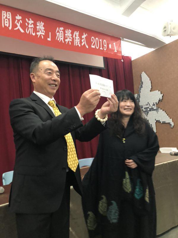 汉藏民间交流促进奖暨西藏民主与人权书展国际研讨会在台北举行