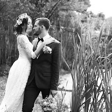 Wedding photographer Svetlana Krasnova (krokozila). Photo of 11.04.2016