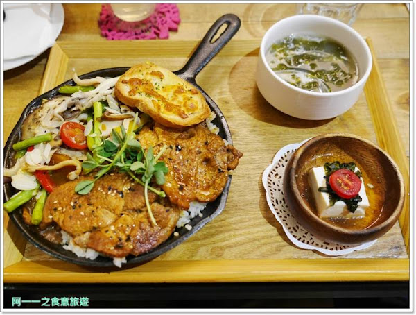 捷運中山站美食 南西六號公寓 鐵鍋咖哩飯/半熟蛋糕~慵懶享溫暖美食