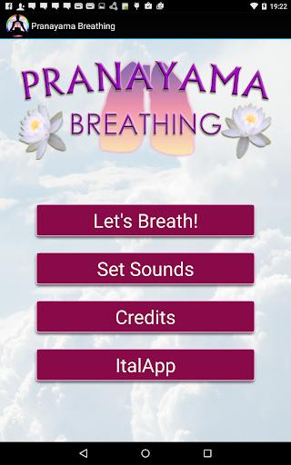 プラナヤマ呼吸