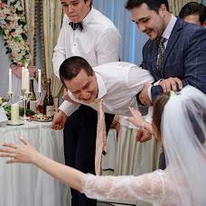 Wedding photographer Kirill Smirnov (photer). Photo of 11.07.2018