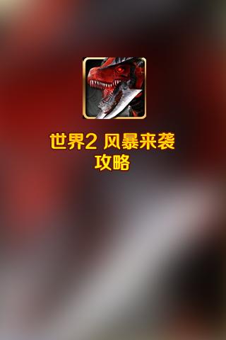 【Mobage】超華麗日本卡片遊戲:ミドガルド戰記(8/22開始) 第1 頁:: 遊戲 ...