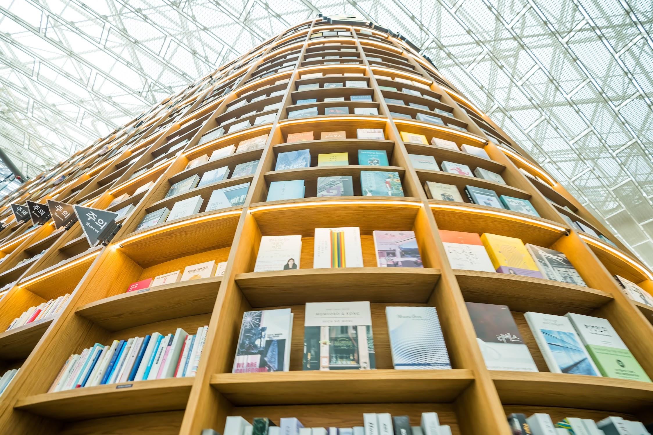スターフィールド COEX MALL ピョルマダン図書館2