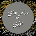 نوحه و مداحی ترکی و آذری آفلاین icon