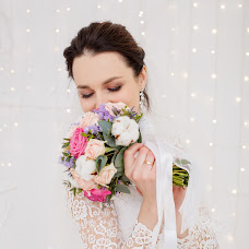 Wedding photographer Dariya Izotova (DariyaIzotova). Photo of 14.02.2018