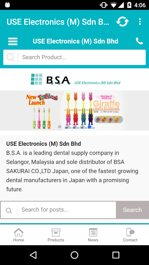 BSA Dental- screenshot