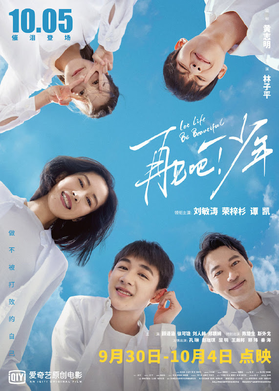 Let Life Be Beautiful China Movie