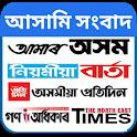 Assamese News paper icon