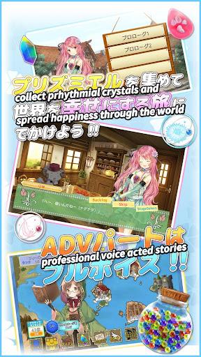 免費下載音樂APP|Prhythmic - rhythm RPG app開箱文|APP開箱王
