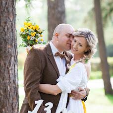 Wedding photographer Nastasya Nikonova (pullya). Photo of 22.09.2014