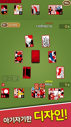ub9deuace0ud321! : ubb34ub8cc uace0uc2a4ud1b1 uac8cuc784 1.0.16 screenshots 3
