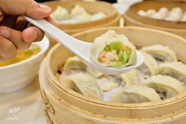 京鼎小館-烏龍茶小籠包 鮮魚蒸餃 捷運台北小巨蛋站美食