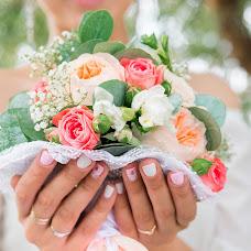 Wedding photographer Anna Fedorova (annarozzo). Photo of 04.09.2017