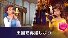 ディズニープリンセス:マジェスティック・クエストのおすすめ画像4