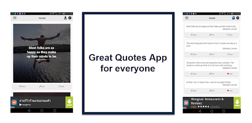 Karma Quotes Apps On Google Play