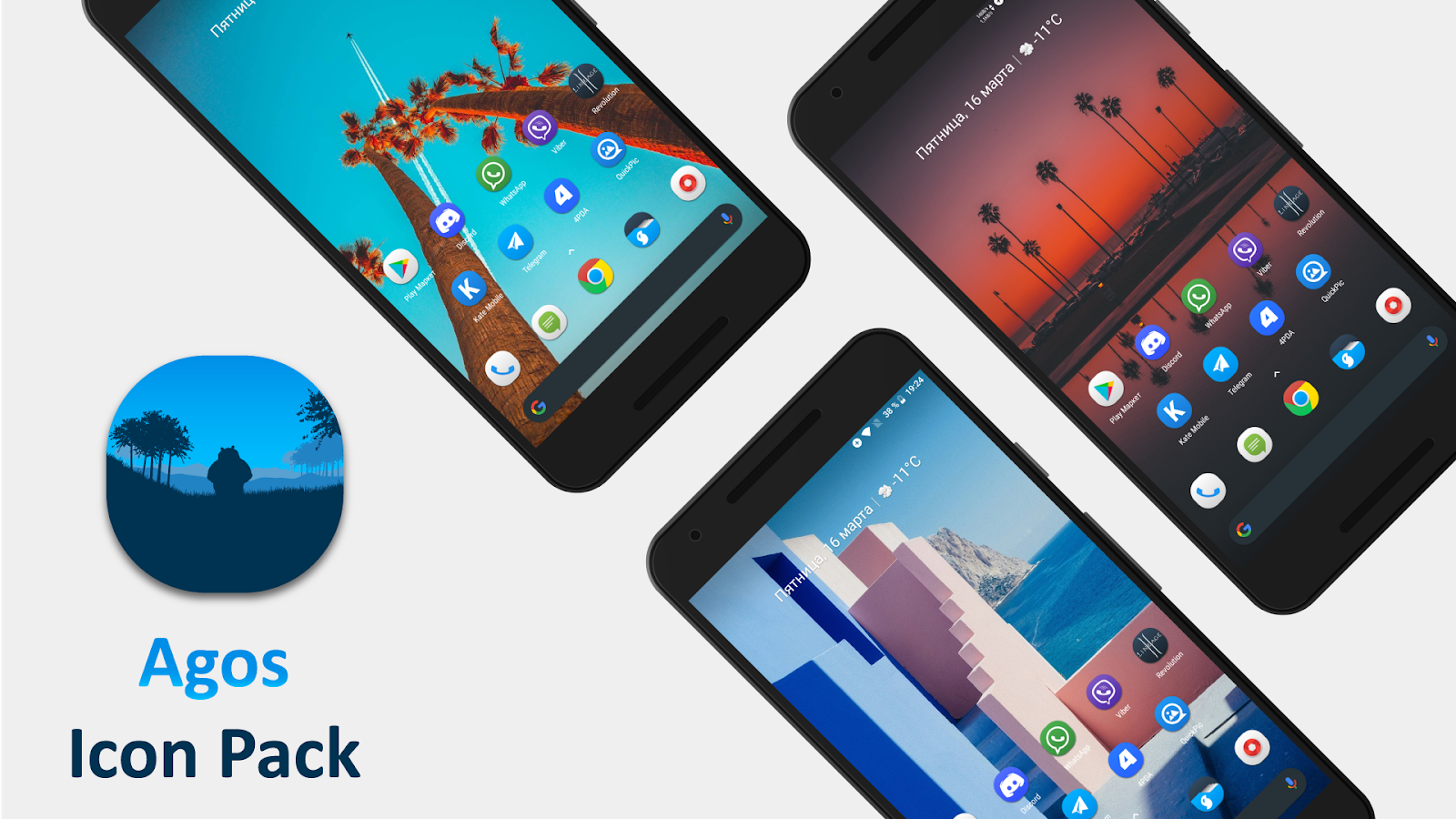 Agos - Icon Pack 이미지[4]