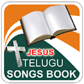 Jesus Telugu Songs Book
