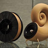 Fillamentum Timberfill Light Wood Tone Filament - 1.75mm (0.75kg)