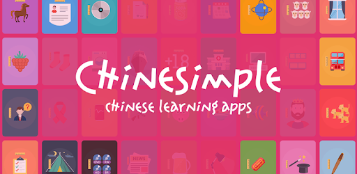Master the Chinese Classifiers: Listen, pronounce, write and play