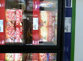 Photo: We always have some frozen pizza in the freezer.