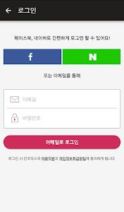 진코믹스 - 무료 웹툰, 웹소설, 만화, 매일 무료! screenshot 3
