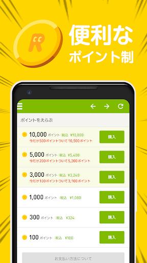 Renta! - マンガをお得にレンタル! download 2