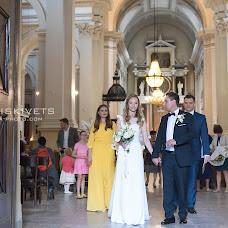 Wedding photographer Iana Piskivets (Iana). Photo of 30.12.2017