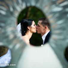 Wedding photographer Sergey Neschereckiy (Nescereckis). Photo of 04.10.2016
