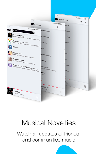 Music from kontakte in Stellio Player for PC